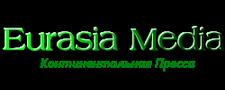 Евразия-Медиа