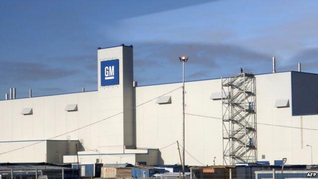 Питерский завод GM увольняет сотрудников