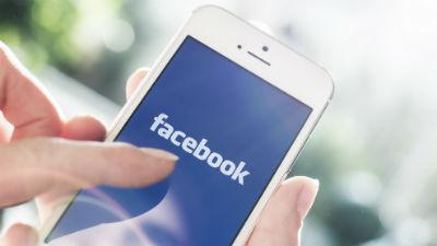 Сервис «Проверка безопасности» стал очередным новшеством Facebook