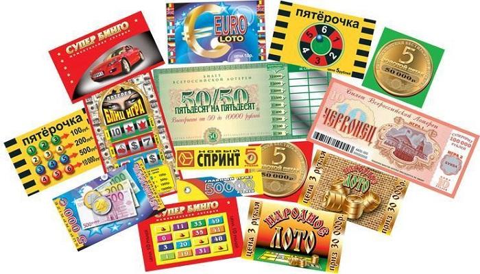 Как свою создать лотерею