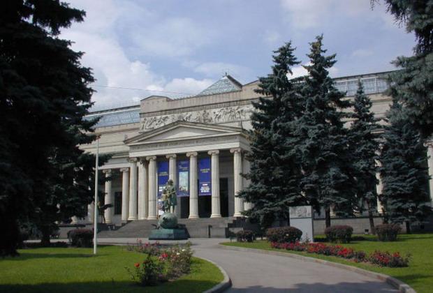 pushkin_fine_arts_-museum